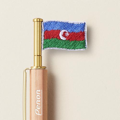 フラッグペン S<br>アゼルバイジャン