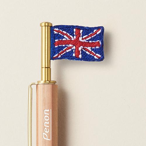 フラッグペン S<br>イギリス