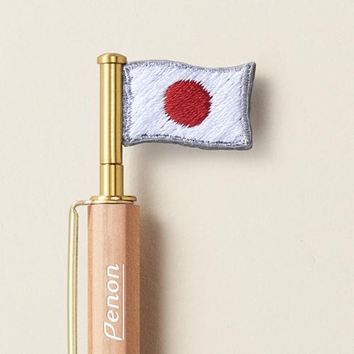 フラッグペン S<br>日本