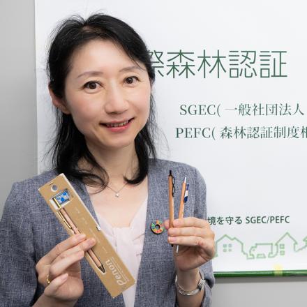 いつもの買い物が未来を変える!世界の森林を守る「PEFC認証」とは